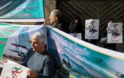 War veterans rally in front of Swiss embassy in Tehran