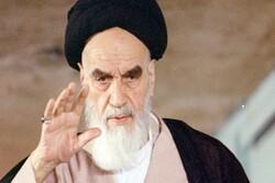 Imam Khomeini (RA)'s Strategy