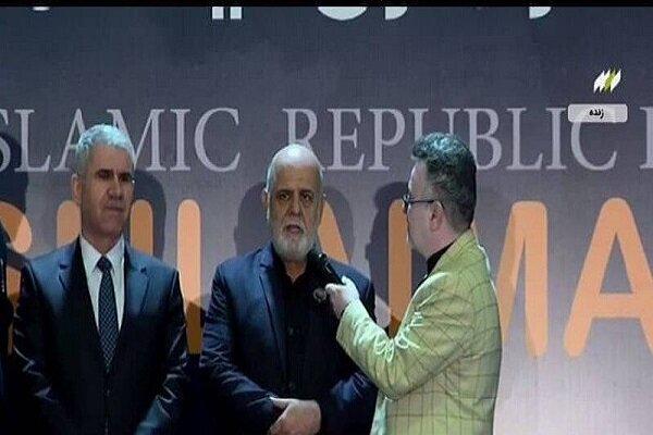 Iran's trade ties with Iraqi's KRG 'extensive': envoy