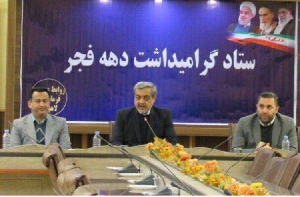 ۹۶ پروژه دهه مبارک فجر در شهرستان لاهیجان بهره برداری می شود