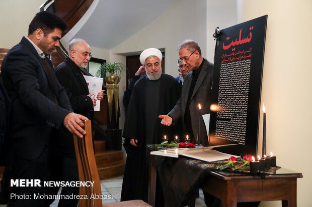 Pres. Rouhani signing Ukrainian jetliner crash memorial book