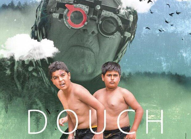 """Iran's """"Douch"""" to go on screen in Japan"""