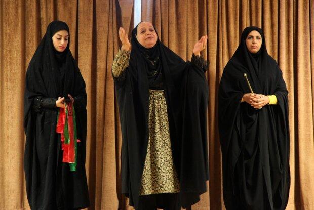 «زینبیها» در بوشهر اجرا شد