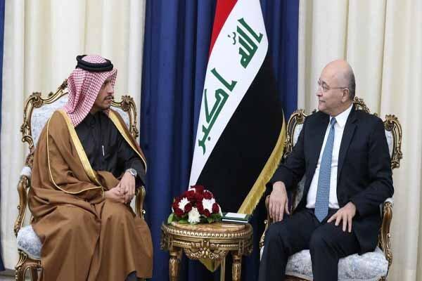 رایزنی وزیر خارجه قطر با برهم صالح