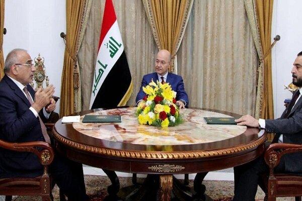 الرئاسات العراقية الثلاث تؤكد على ضرورة تشكيل الحكومة على وجه السرعة