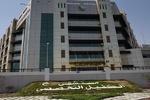 مستشفى الكفيل يكشف تفاصيل العملية الجراحية للسيد السيستاني