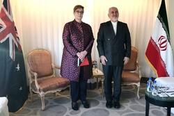 ظريف ووزيرة الخارجية الأسترالية يتباحثان