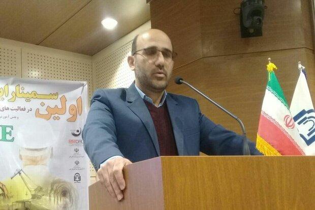۱۱۲۰ نفر عضو سازمان نظاممهندسی معدن استان سمنان هستند
