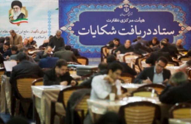 مهلت شکایت داوطلبان انتخابات مجلس پایان یافت
