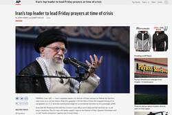 آسوشیتدپرس نمازجمعه امروز تهران را بسیار مهم عنوان کرد