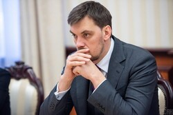 یوکرائن کے وزیراعظم نے استعفی دیدیا