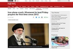 بی بی سی: امامت امروز نماز جمعه تهران بسیار مهم است