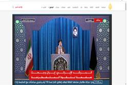 پخش زنده سخنرانی رهبر معظم انقلاب در «المیادین» و «الجزیره»