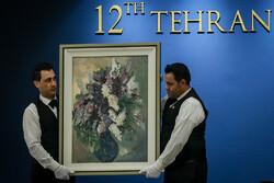 الدورة الثانية عشرة  من مزاد طهران