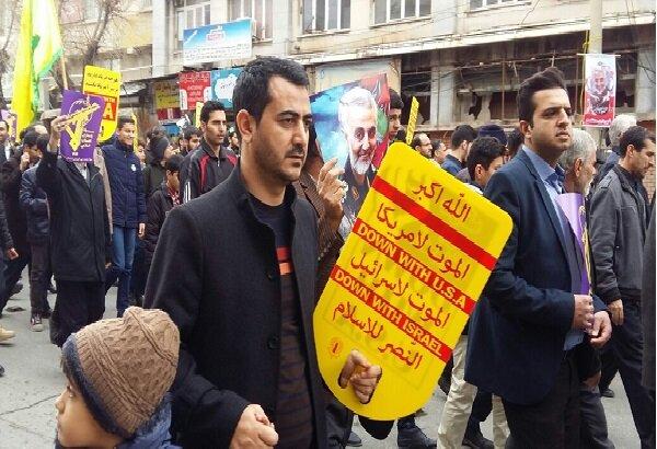 Pro-establishment rallies across Iran