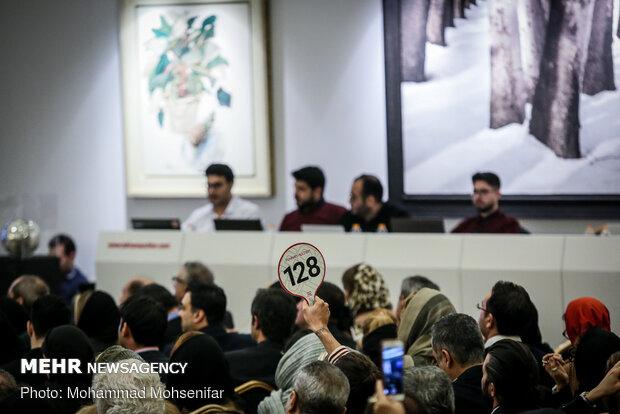 12th Tehran Auction