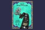 """İstanbul'da """"İran Film Günleri"""" etkinliği başladı"""