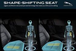 صندلی خودرو راه رفتن را شبیه سازی می کند