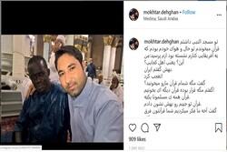 مگر ایرانیها هم قرآن میخوانند؟/ تبلیغات منفی وهابیت علیه تشیع