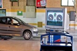 دایر شدن مراکز معاینه فنی موتورسیکلت برای نخستین بار در اصفهان