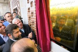 Heritage museum inaugurated in ancient city of Izeh