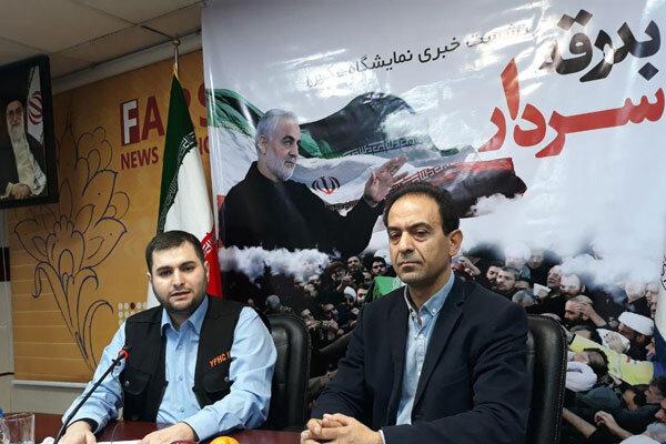 «بدرقه سردار» سوژه نمایشگاه عکس شد/عکاسان حرفهای جامعه هدف عکسها