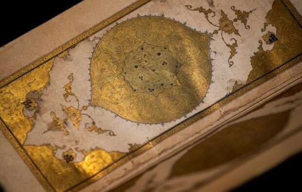 Invaluable stolen Hafez book of poetry recovered by a dutchman