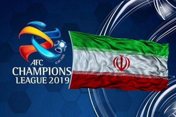 Iranian clubs to file complaint with CAS over AFC's decision