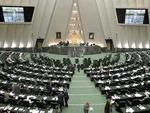 Iranian MPs call for a decision on British ambassador