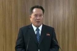 وزیر خارجه جدید کره شمالی منصوب شد