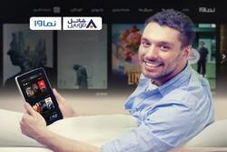 اشتراک سرویس فیلم و سریال نماوا برای شاتل موبایلی ها رایگان شد