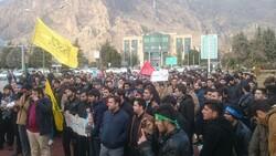 تجمع دانشجویان انقلابی دانشگاه رازی در محکومیت هنجارشکنیهای اخیر