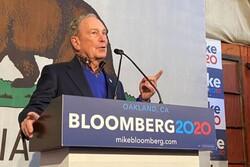 وعده انتخاباتی «بلومبرگ» میلیاردر به سیاهپوستان آمریکا