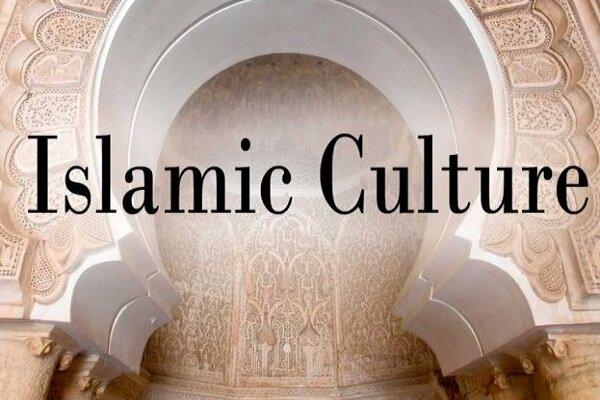 کنفرانس بینالمللی اسلام و فرهنگ اسلامی برگزار میشود