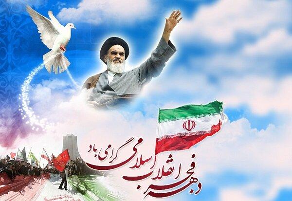 کانون محوری مراسم دهه فجر بوشهر مبارزه با نظام سلطه خواهد بود