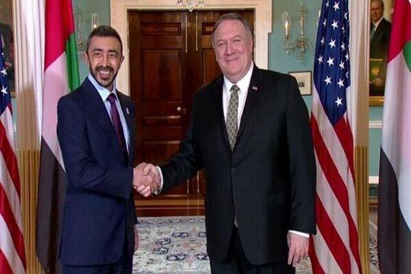 وزرای خارجه آمریکا و امارات دیدار کردند