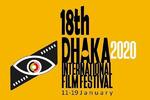 Bangladeş'ten İran yapımı kısa filme büyük ödül