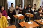 الدورة الرابعة عشرة لتعليم اللغة الفارسية تنطلق في اليابان