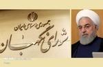 ماجرای هجمه روحانی به شورای نگهبان/ مسئله «فامیلی» است یا «ملی»؟