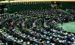 مجلس الشورى الإسلامي يناقش مشروع قانون الموازنة العامة للسنة المالية الجديدة
