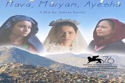 'Hava, Maryam, Ayesha' wins award at Dhaka filmfest.