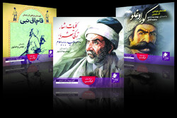 Iranian institute releases audiobooks of Azerbaijani poems, folktales