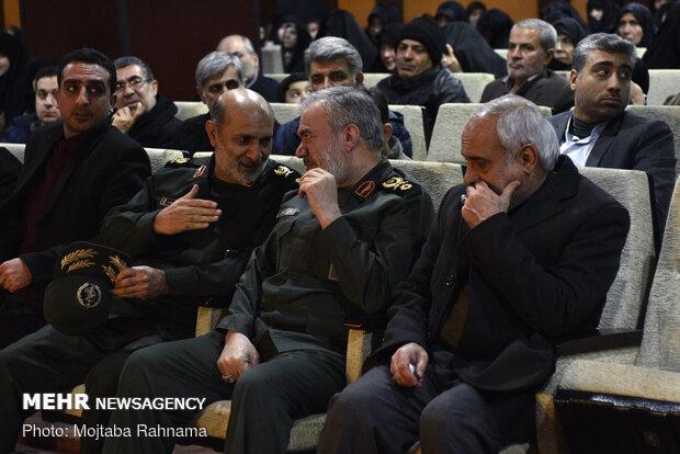 مراسم بزرگداشت شهدای حادثه تروریستی آمریکا در مجتمع فرهنگی مسجدالرضا
