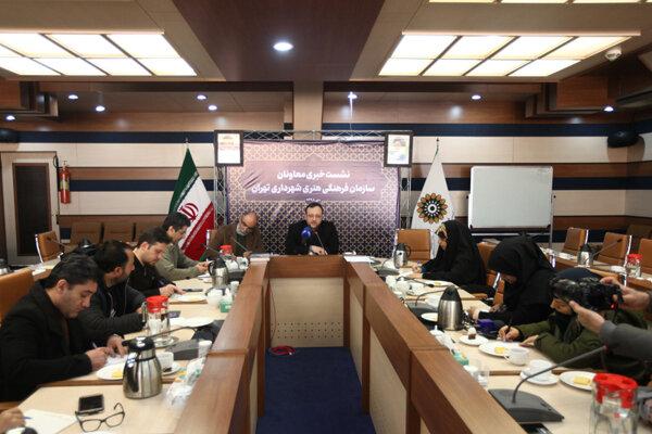 اجرای برنامه مادرانه در شهر تهران/ اجرای ۵۳۲ برنامه در دهه فجر