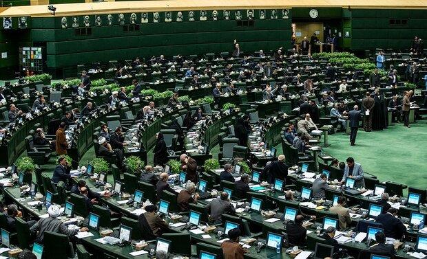 مجلس مالیات خروج از کشور را تعیین کرد