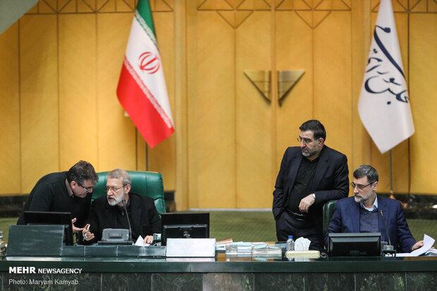 جلسه علنی آغاز شد/ قرائت گزارش روند اجرای برجام در دستور کار مجلس