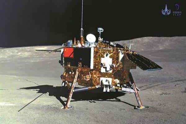 Çin, Ay'ın 'keşfedilmemiş bölgesi'ne uzay sondası gönderiyor
