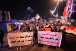 عراقی شہریوں کی امریکہ کے خلاف ملین مارچ میں شرکت کے شسلسلے میں آمادگی