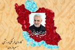 کاروان ایران در بازیهای پارالمپیک به نام«سردار دلها» نامگذاری شد