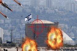 Zionist regime